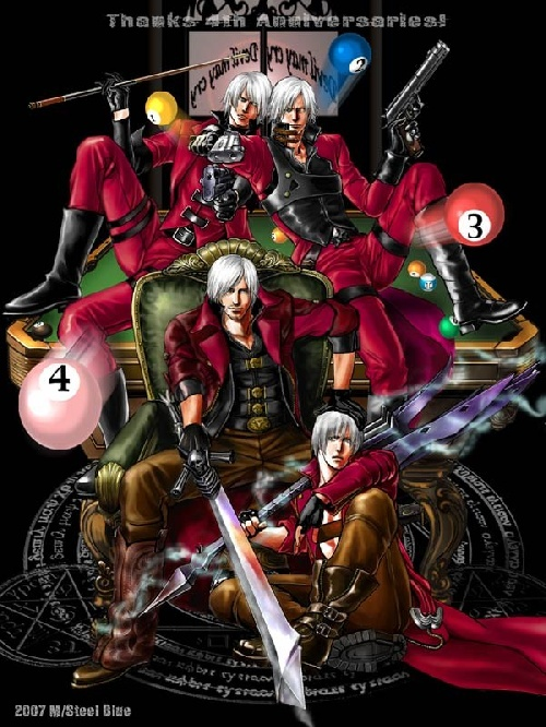 Devil May Cry Fanarts Mod_article661201_4